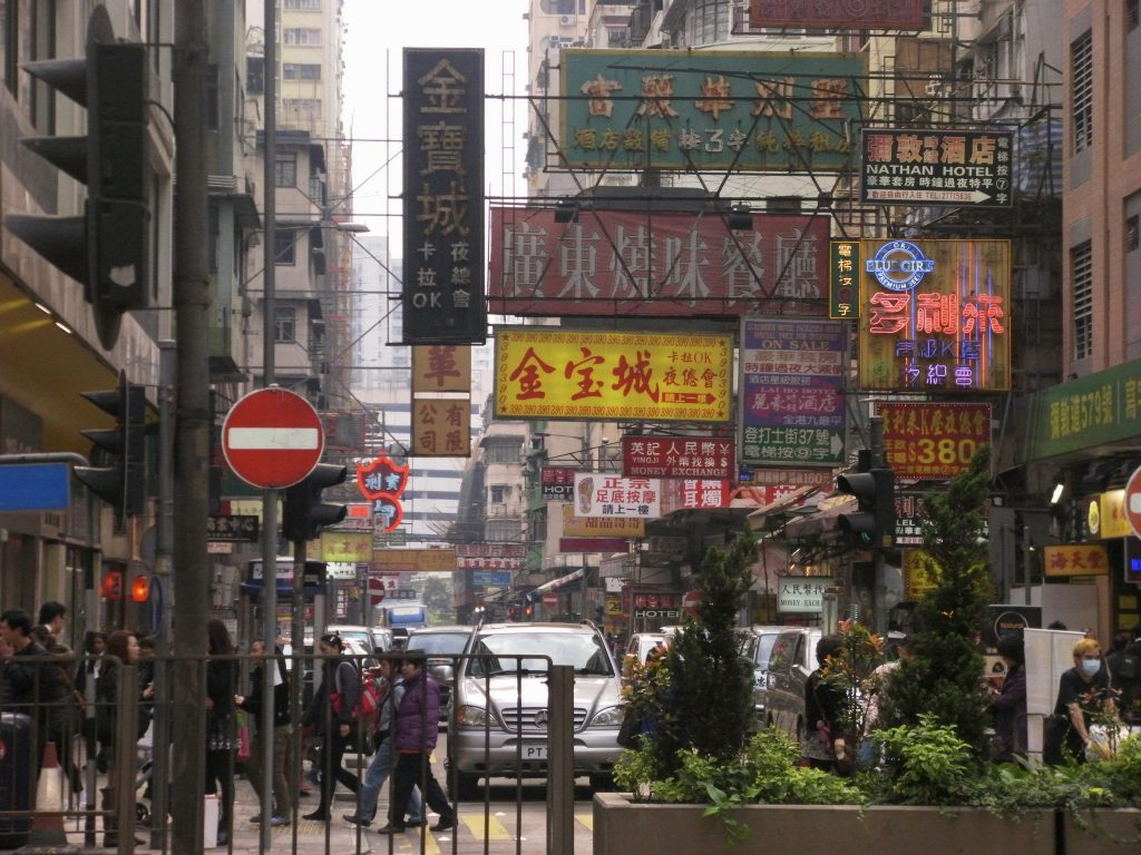 a mass of neon street signs in the kowloon area of hong kong